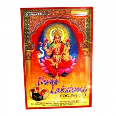 Shree Lakshmi Poojan Set